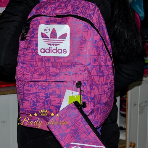f3fb2c1f9200 Купить Спортивный рюкзак Adidas - Интернет магазин спортивной женской  одежды BodySharm